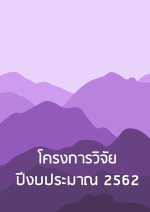 Obj2562